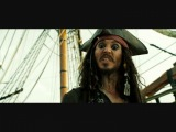 Пираты Карибского моря: На краю света... Прикольный момент))